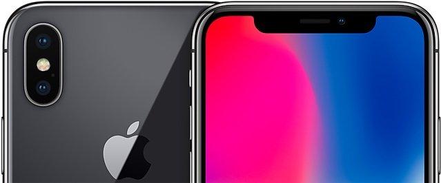 В этом году Apple закупит до 270 млн плоских экранов для смартфонов