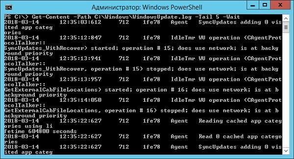 Вертим логи как хотим ― анализ журналов в системах Windows - 2