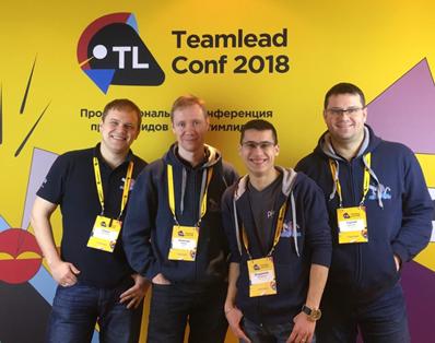Впечатления о Teamlead Conf 2018 - 2