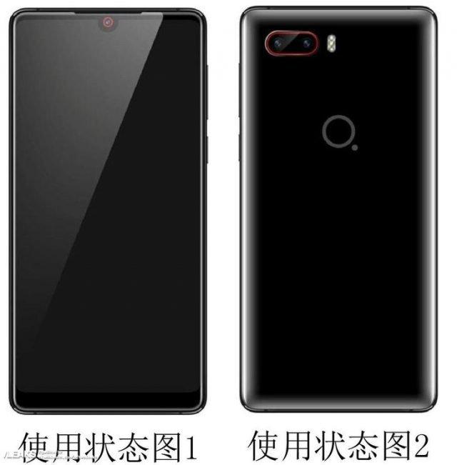Смартфон ZTE Nubia Z19 получит вырез вверху экрана, но при этом вовсе не будет похож на iPhone X - 2