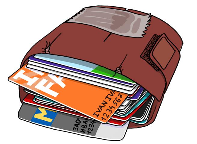 Распухший от карт кошелек