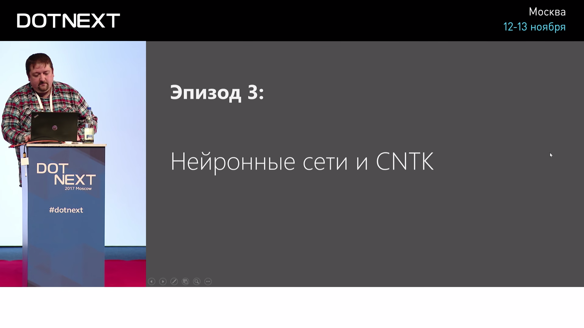 Искусственный интеллект и нейросети для .NET-разработчиков - 22