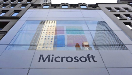 Microsoft реорганизует свой бизнес