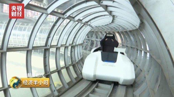 Китайские учёные работают над поездом, который совместит принципы маглева и Hyperloop - 2