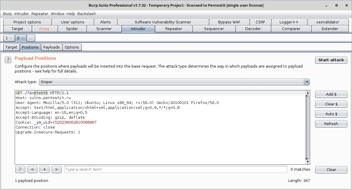 Полезные нагрузки для тестирования веб-приложений - 2