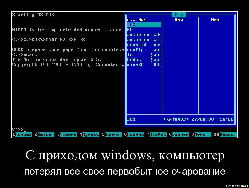 Пациент скорее жив, чем мертв или Слухи о смерти шлюзов под Windows несколько преувеличены - 1