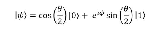 Введение в квантовые вычисления - 9