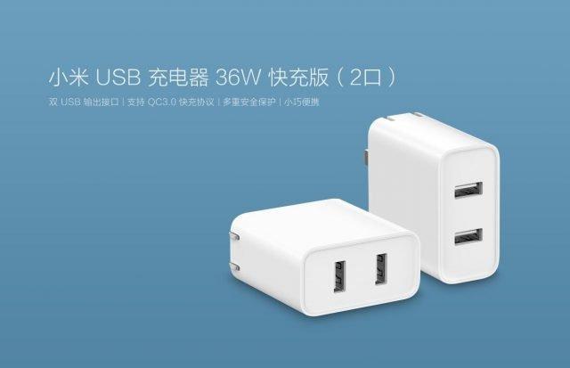Зарядное устройство Xiaomi c поддержкой Quick Charge 3.0 стоит всего 10 долларов - 1