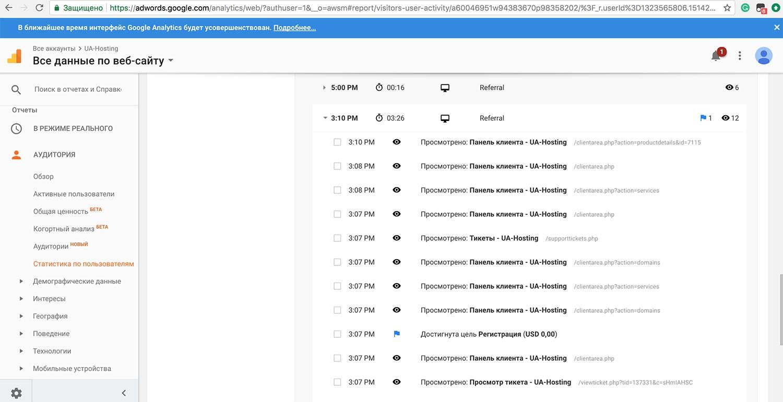 Как специалисты Google Adwords помогли мне выбросить 150 000 грн (около $6000) за месяц или почему я больше не буду… - 11