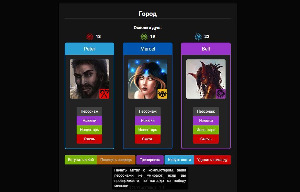 Разработка AI для пошаговой игры на Node.js (часть 1) - 1