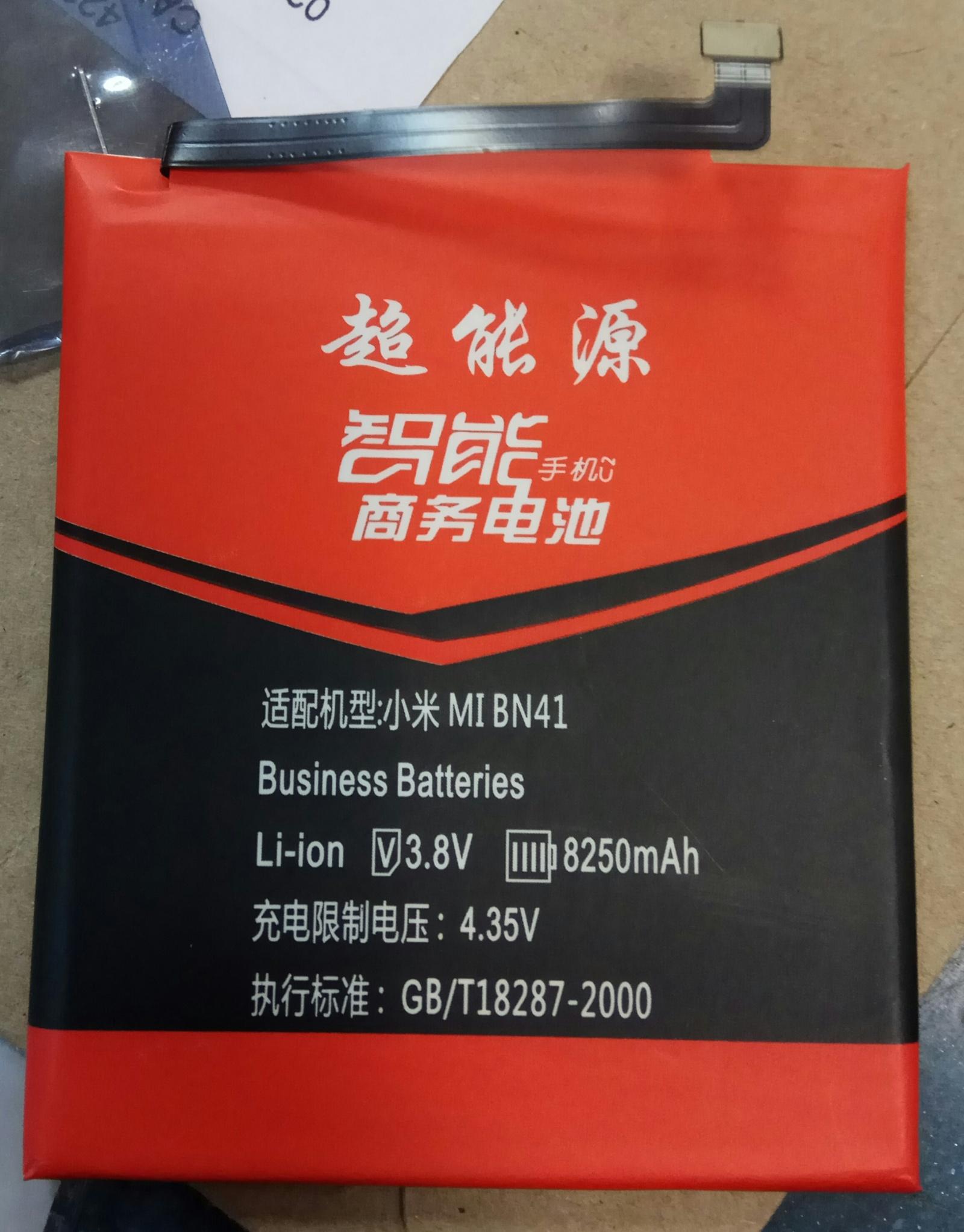 8250 миллиампер-часов китайской дичи, или повышенная ёмкость по-шеньчженьски - 1