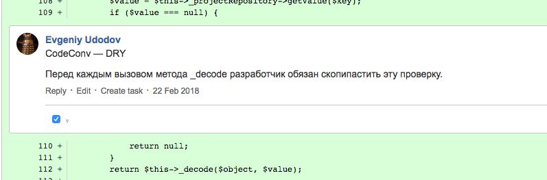 Code Conventions: как мы сохраняем быстрый темп разработки PHP-проекта - 3