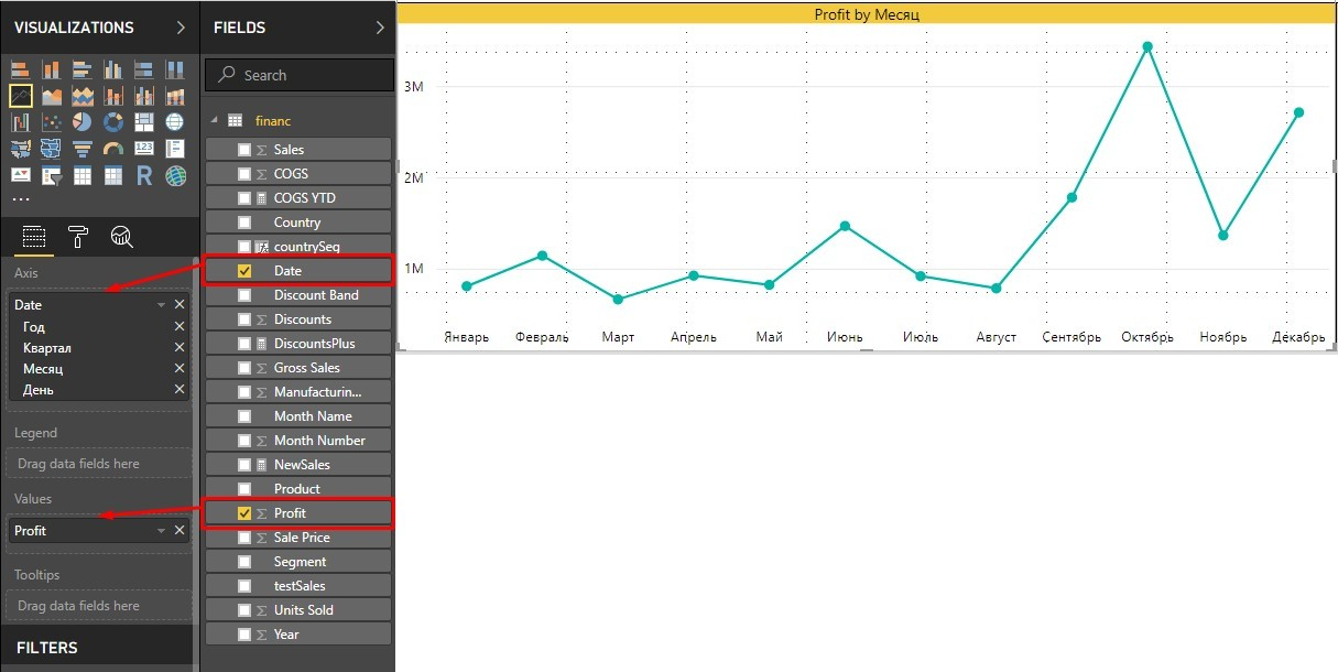 Tooltip-ы в Power BI — новая функция для Desktop - 5