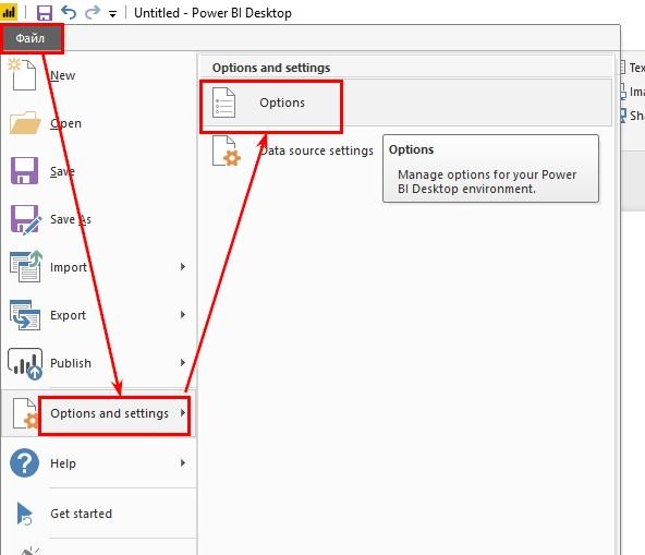 Tooltip-ы в Power BI — новая функция для Desktop - 1
