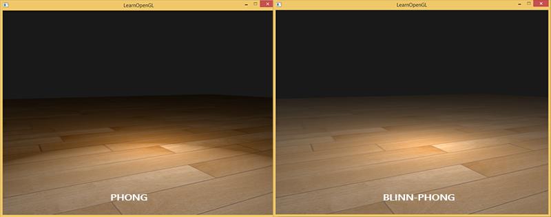 Learn OpenGL. Урок 5.1 — Продвинутое освещение. Модель Блинна-Фонга - 5