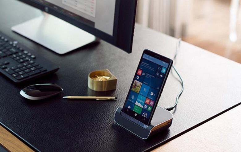 Microsoft более чем вдвое снизила цену на смартфон HP Elite x3 - 1