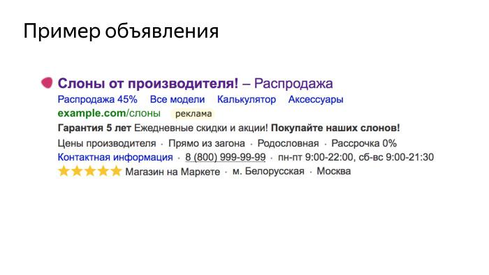 Модульное тестирование интерфейсов в Headless Chrome. Лекция Яндекса - 2