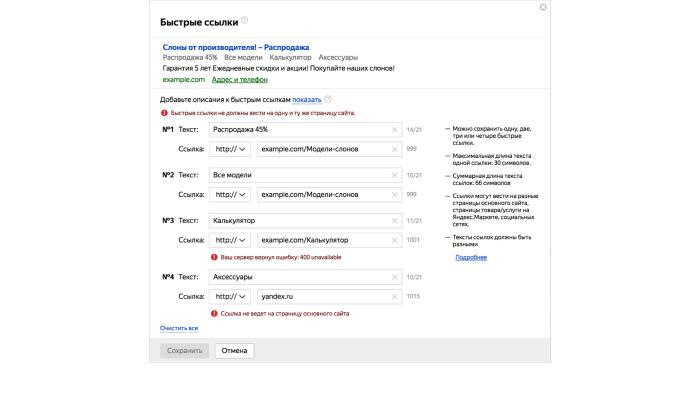 Модульное тестирование интерфейсов в Headless Chrome. Лекция Яндекса - 3
