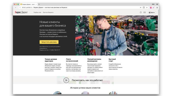 Модульное тестирование интерфейсов в Headless Chrome. Лекция Яндекса - 1