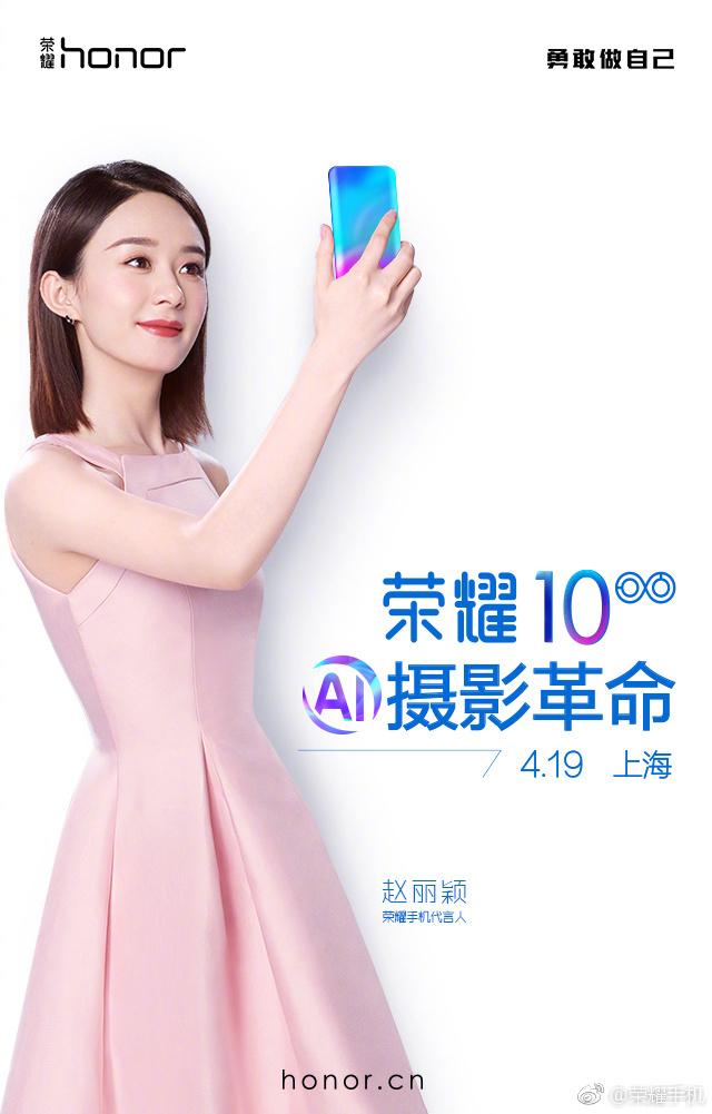 Смартфоне Honor 10 представят на месяц раньше