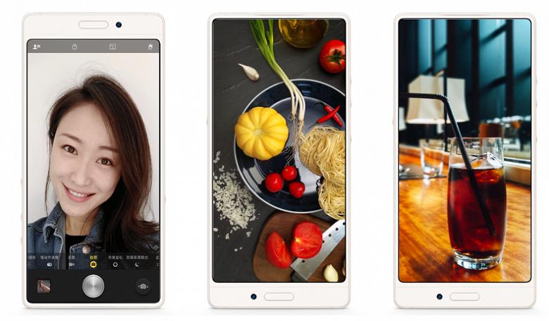 Смартфон Smartisan Nut 3 порадует любителей минимализма и ёмких аккумуляторов - 2