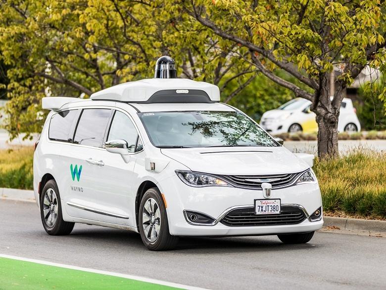 В Калифорнии компаниям разрешат перевозить пассажиров на беспилотных автомобилях без страхующего водителя - 1