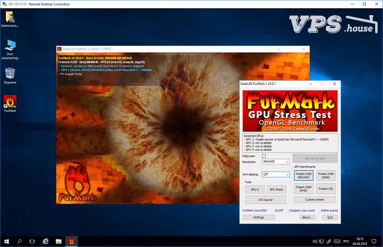 Виртуальный сервер Windows с видеокартой на борту - 4
