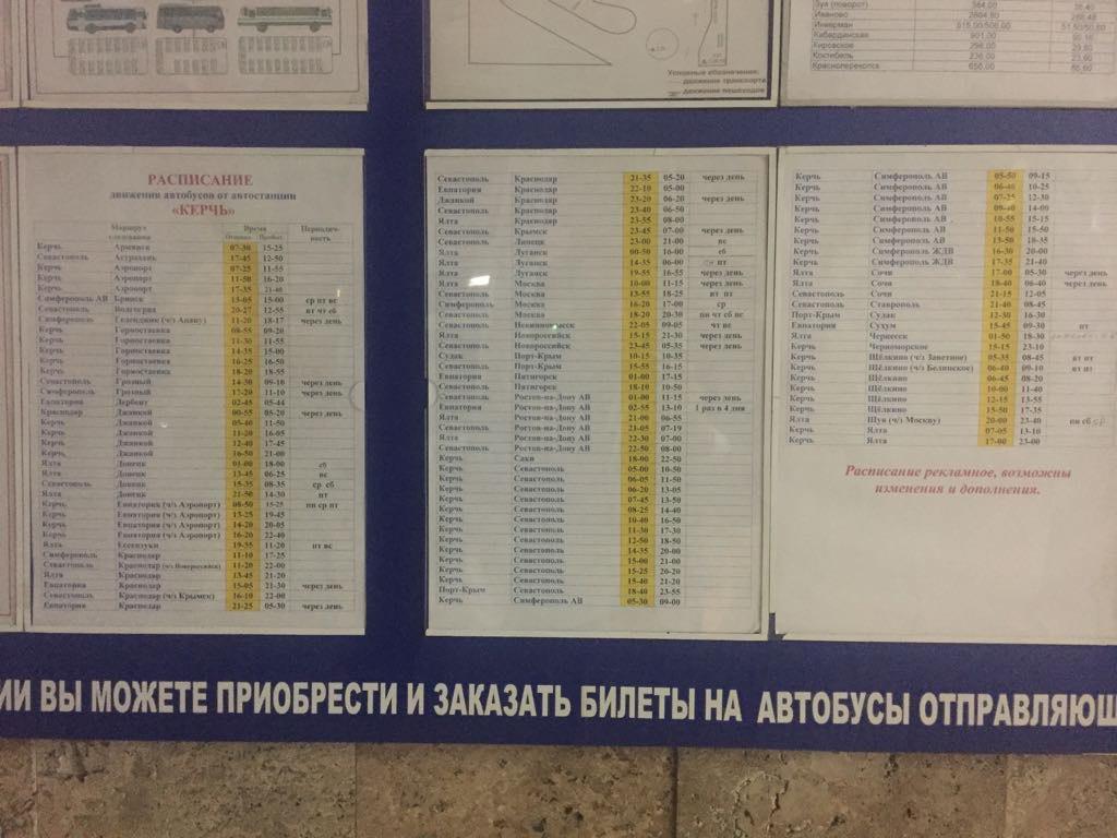 Как мы восстанавливали расписание междугородних автобусов - 1