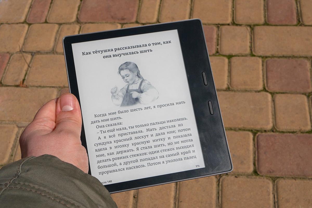 Битва титанов: сравнение флагманских ридеров PocketBook 740 и Amazon Kindle Oasis 2017 - 10