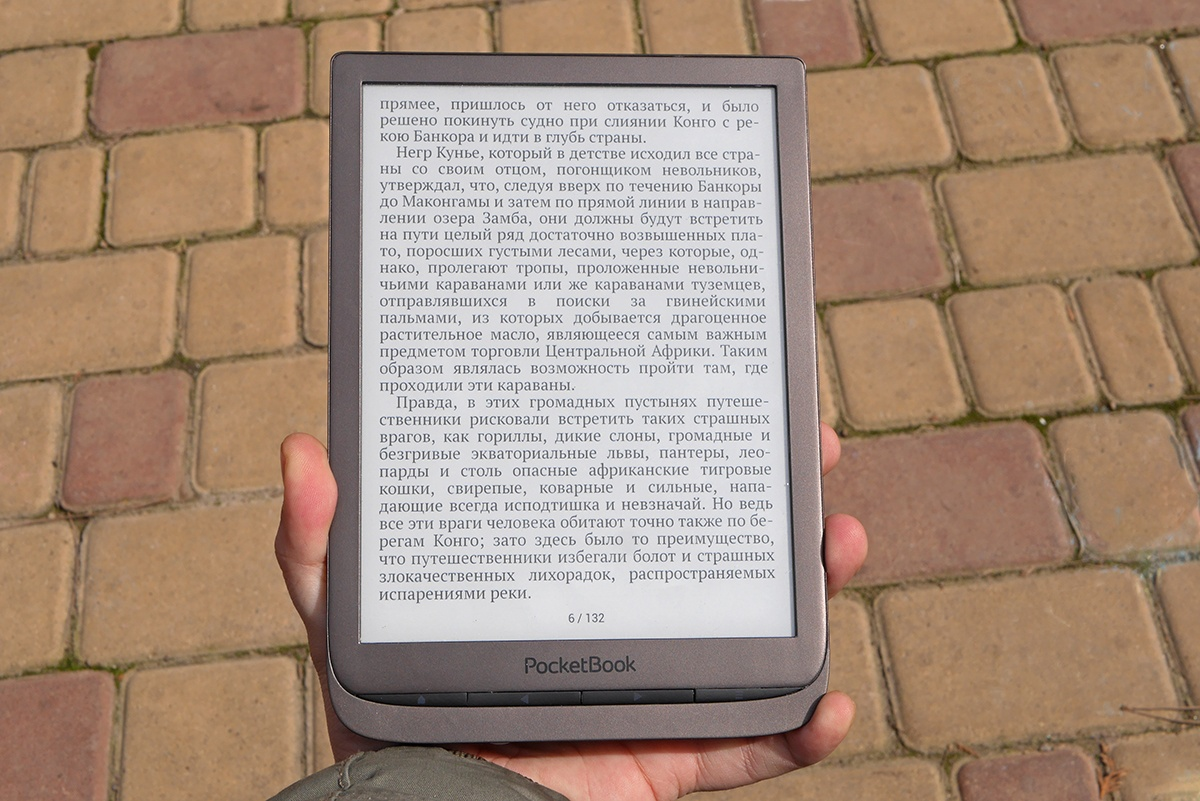 Битва титанов: сравнение флагманских ридеров PocketBook 740 и Amazon Kindle Oasis 2017 - 11