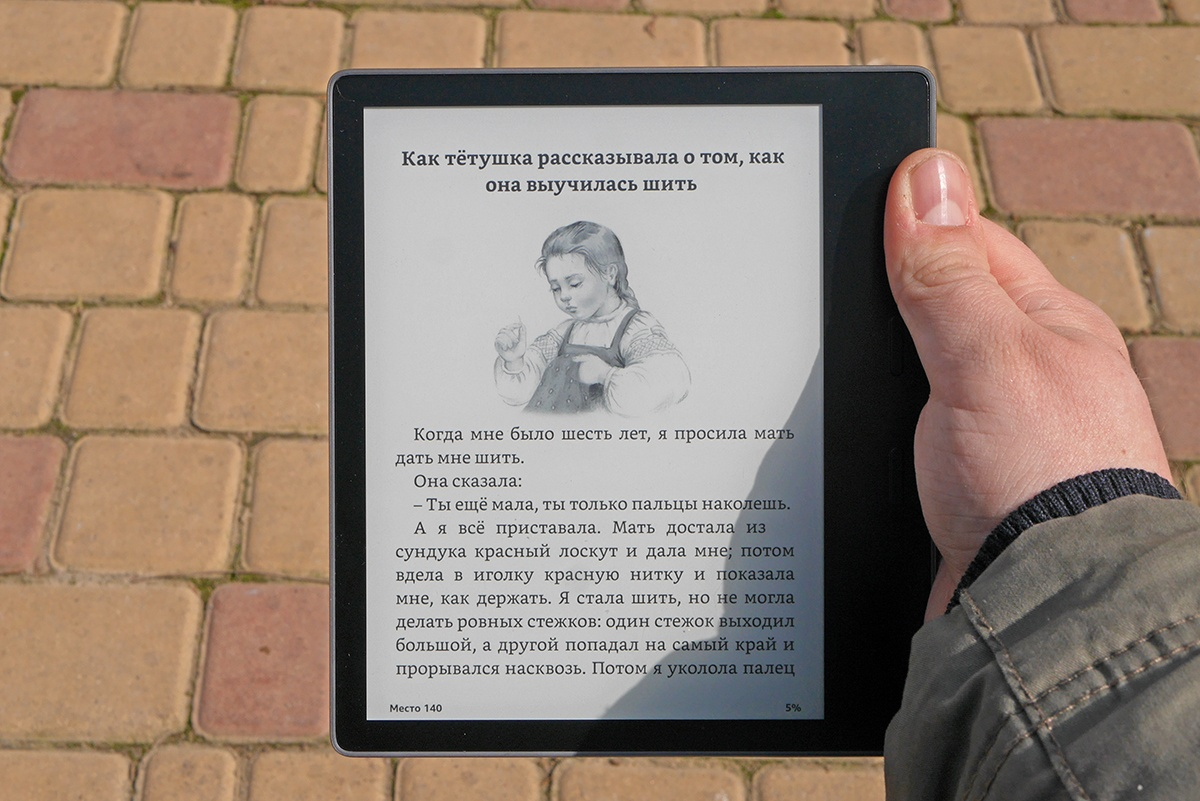 Битва титанов: сравнение флагманских ридеров PocketBook 740 и Amazon Kindle Oasis 2017 - 14