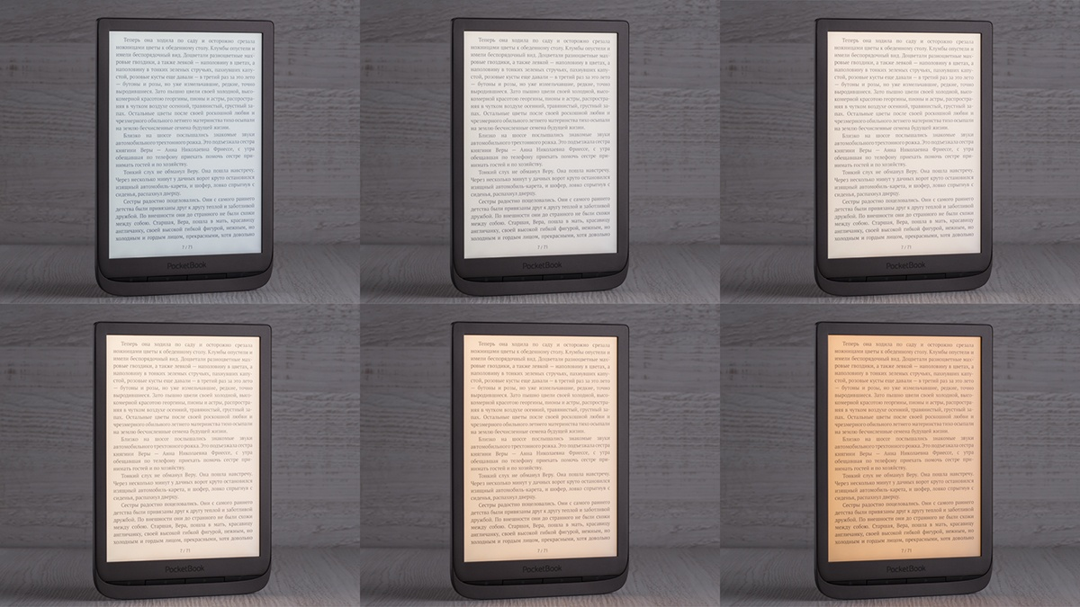 Битва титанов: сравнение флагманских ридеров PocketBook 740 и Amazon Kindle Oasis 2017 - 30