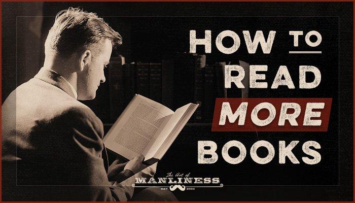 Как читать больше книг - 1