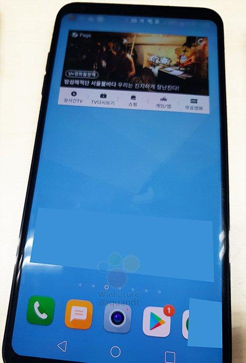 Полноэкранный смартфон LG начального (или среднего) уровня