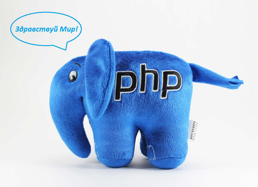 И снова о переводе документации PHP - 1