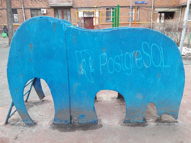 Секционирование в PostgreSQL 10 и не только - 1