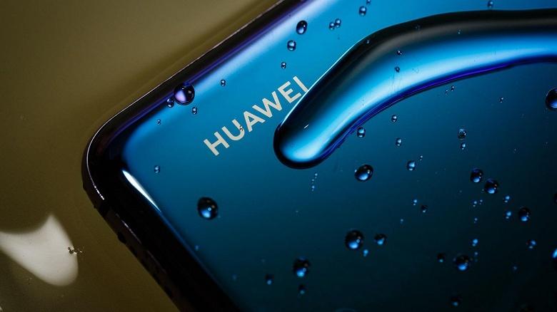 Смартфон Huawei со сгибающимся дисплеем могут представить в ноябре