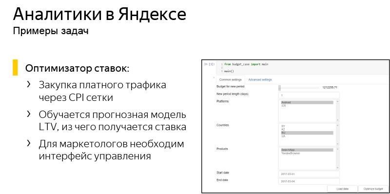 JupyterHub, или как управлять сотнями пользователей Python. Лекция Яндекса - 7