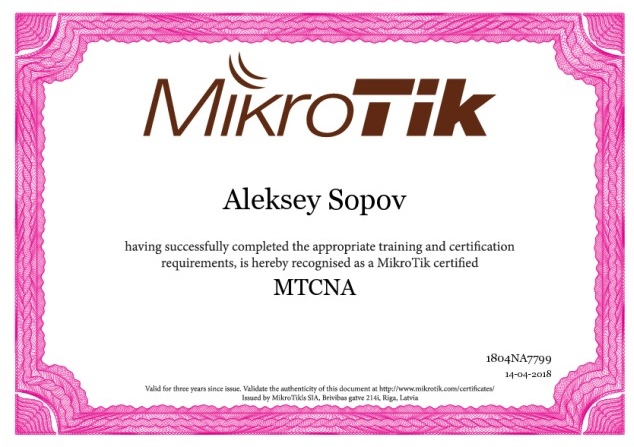 Как сдать тест MTCNA (Mikrotik) на 100% - 6
