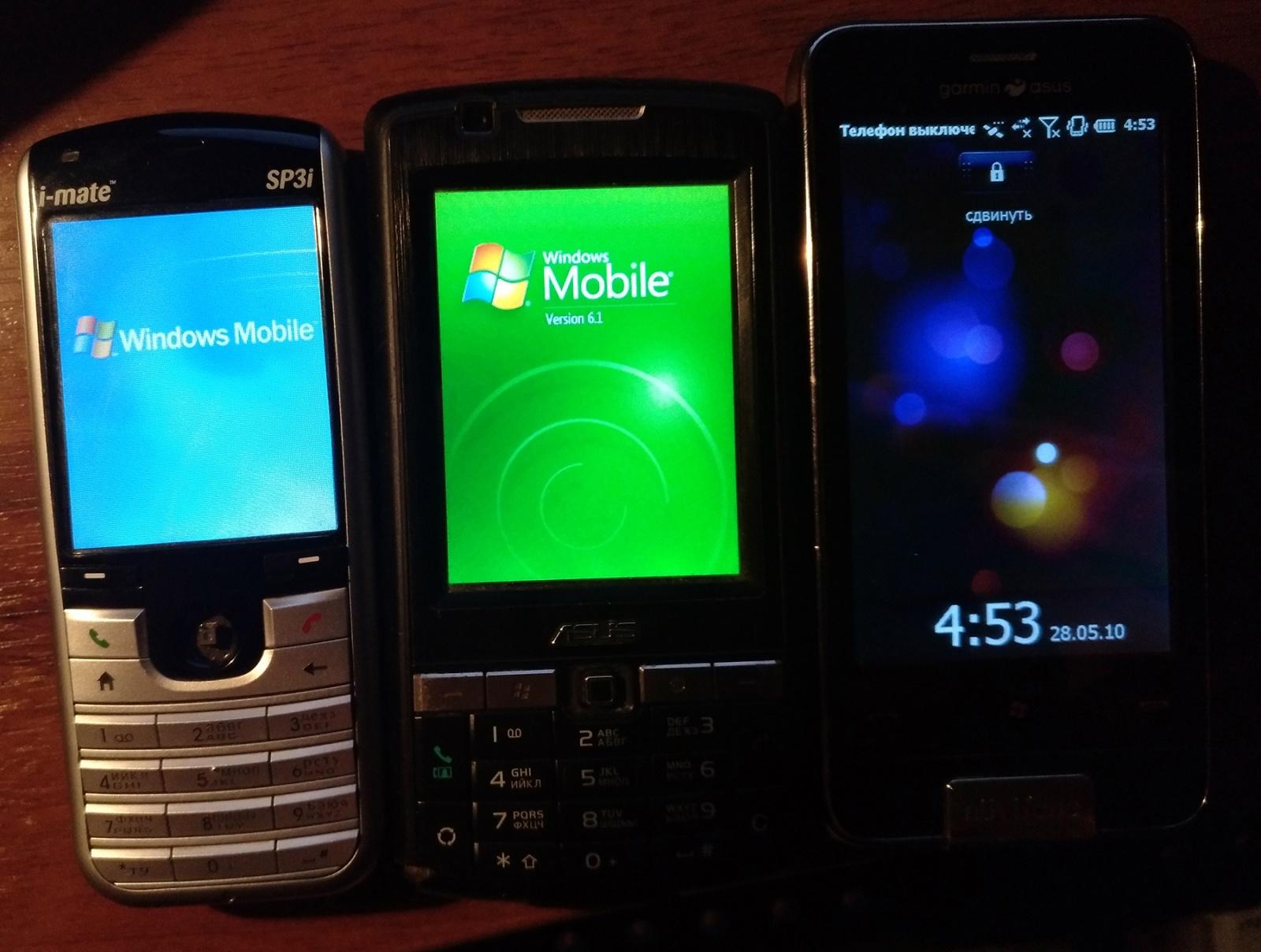 «Три девицы под окном» или вспоминаем как выглядели Windows Mobile 2003 SE, WM 6, WM 6.5 - 1
