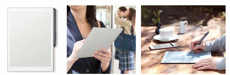 Sony Digital Paper DPT-CP1 — устройство с 10-дюймовым экраном E Ink и поддержкой стилуса - 2