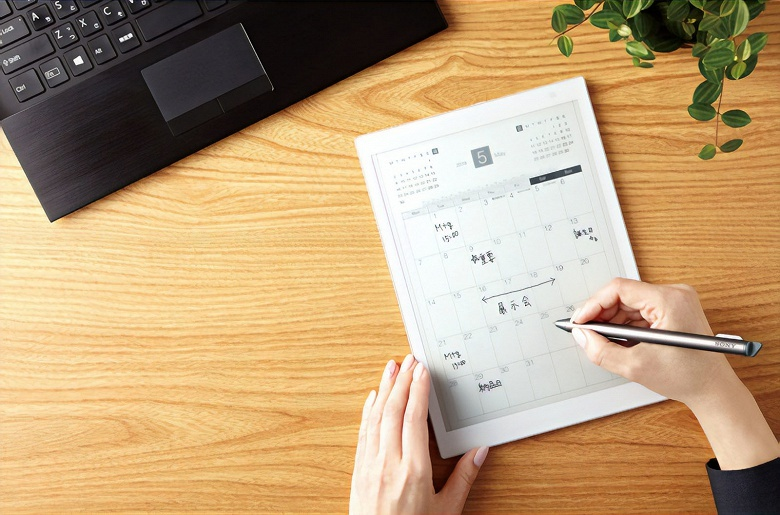 Sony Digital Paper DPT-CP1 — устройство с 10-дюймовым экраном E Ink и поддержкой стилуса - 1