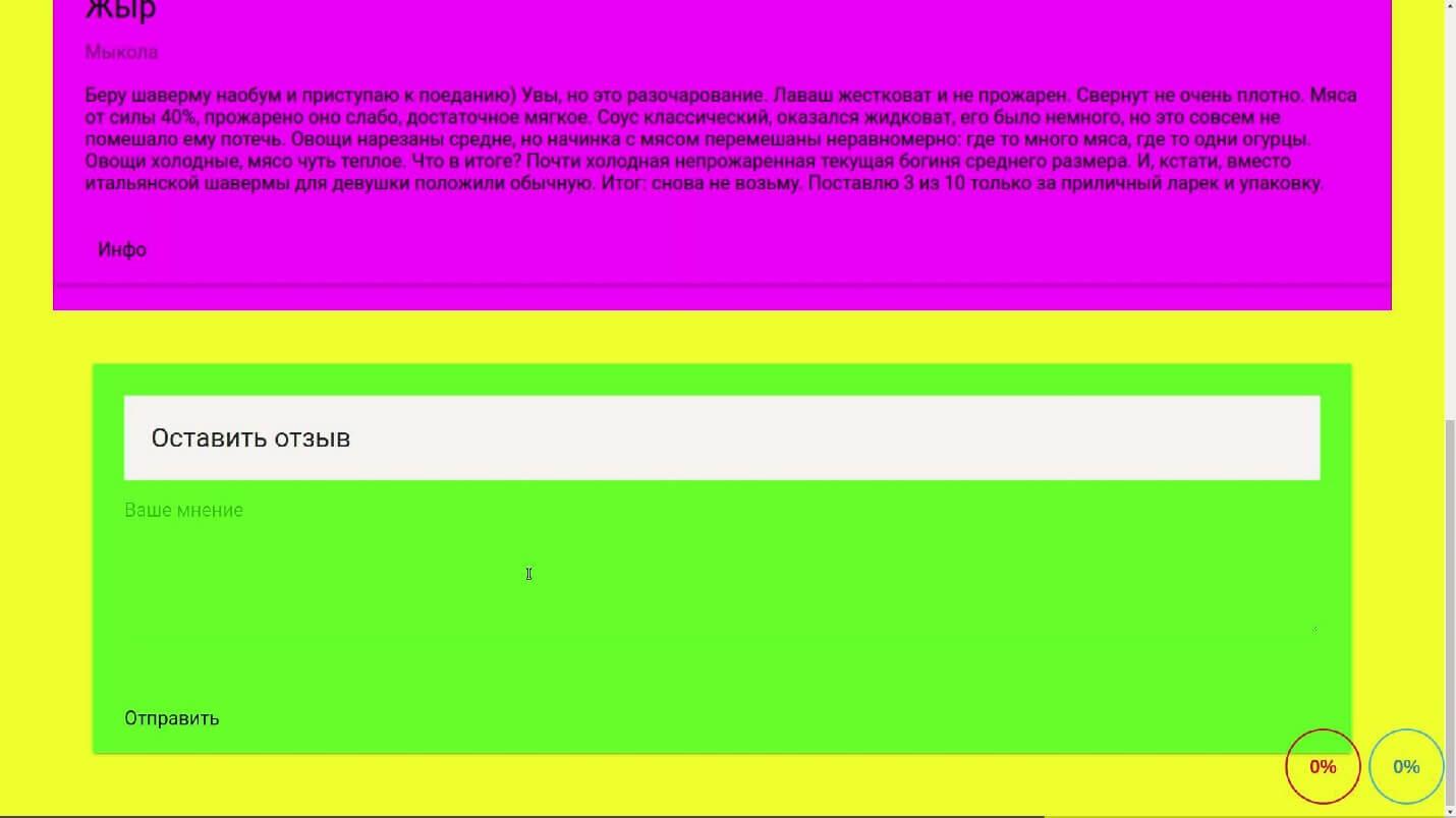 Бешеные псы: Angular 2 vs React - 25
