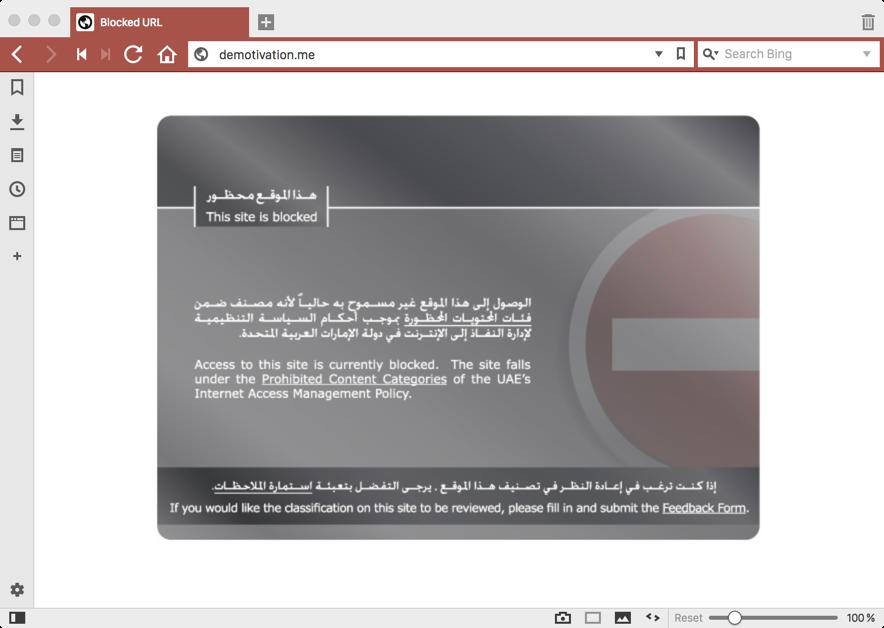Интернет и мобильная связь в ОАЭ - 12