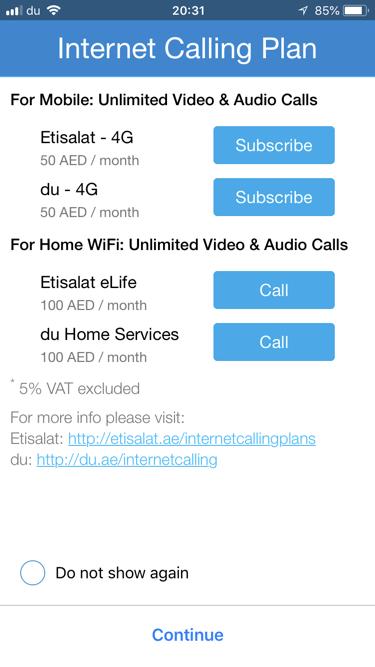 Интернет и мобильная связь в ОАЭ - 13