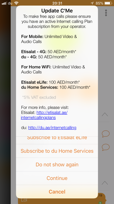 Интернет и мобильная связь в ОАЭ - 14