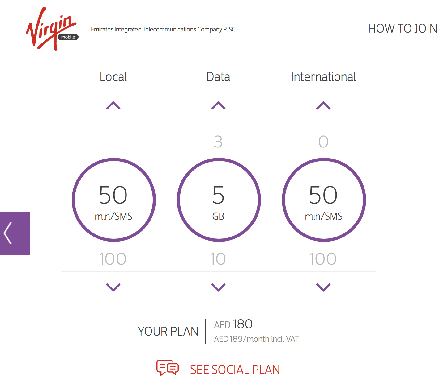 Интернет и мобильная связь в ОАЭ - 6