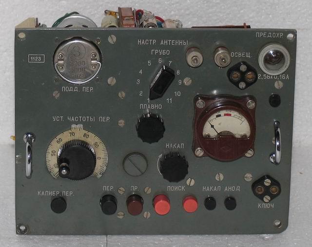 Север, Орел, Шмель — известные советские радиостанции времен холодной войны - 17