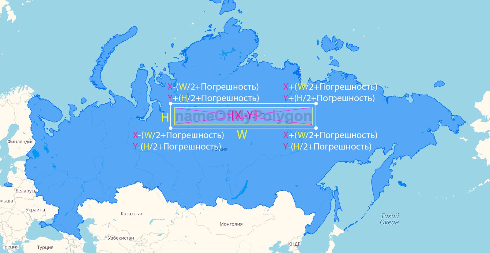 Сколько математики нужно, чтобы подписать многоугольник в JS API Яндекс.Карт - 13