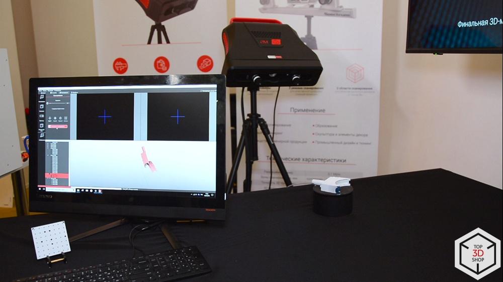Top 3D Expo: новинки и тренды цифрового производства, обзор выставки в Москве - 15